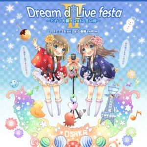 Dream d*Live festa2 ~どやさ大阪!2017冬の陣~