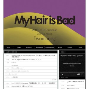 My Hair is Bad ホームランツアー2016 栃木