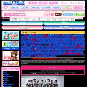 アイドルカレッジNewシングル『虹とトキメキのFes』リリース記念イベント 11/10アキバ☆ソフマップ1号店
