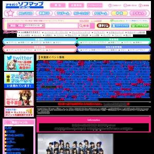 アイドルカレッジNewシングル『虹とトキメキのFes』リリース記念イベント 11/17アキバ☆ソフマップ1号店