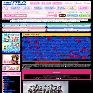 アイドルカレッジNewシングル『虹とトキメキのFes』リリース記念イベント 11/24アキバ☆ソフマップ1号店