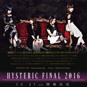 HYSTERIC FINAL 2016