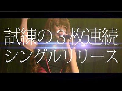 6thシングル「大人やらせてよ」 リリース記念フリーライブ オリナスモール 2部