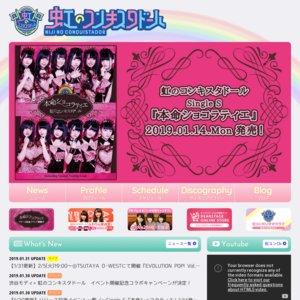 11/27(日)17:00~@マウントレーニアホール渋谷 「アイドルステーションPresents アイドルオータムラリー2016」