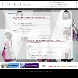 OSAKA RUIDO × Split BoB presents ルイードはダンステリア part.2