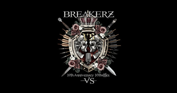 BREAKERZ 10周年10番勝負 -VS- GRANRODEO