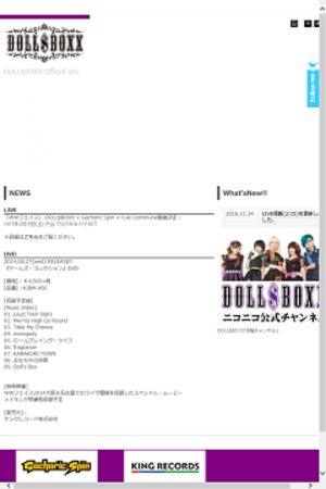 「WWフェイス」 DOLL$BOXX × Gacharic Spin × Fuki Commune