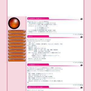 東京キャラクターショー2005 「あまえないでよっ!! 握手会」 1部