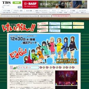 TVアニメ「けいおん!」ライブイベント ~Let's Go!~