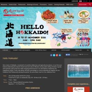 HELLO HOKKAIDO! ステージイベント (11/20 2回目)
