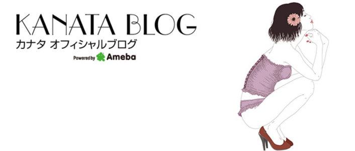 カナタ presents 『あぶな絵、あぶり声~霞~』 【東京公演 1部】