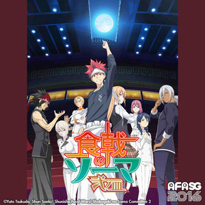 Anime Festival Asia Singapore 2016 2日目 Food Wars! Shokugeki no Soma The Second Plate(MAIN STAGE)