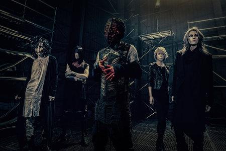 TOUR16-17 FROM DEPRESSION TO ________ [mode of UROBOROS]広島
