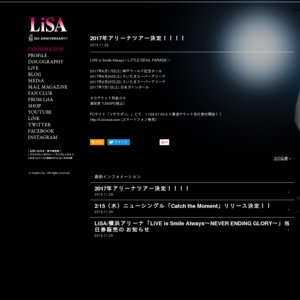 LiSA LiVE is Smile Always~LiTTLE DEViL PARADE~ 神戸