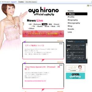 綾平野 Aya Hirano FRAGMENTS Live Tour 2012 in Seoul