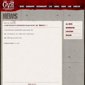 J:COM PRESENTS GRANRODEO limited SHOW