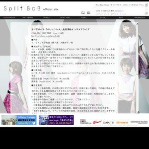 Split BoB ミニアルバム「オヒレフシメ」発売記念イベント 名古屋