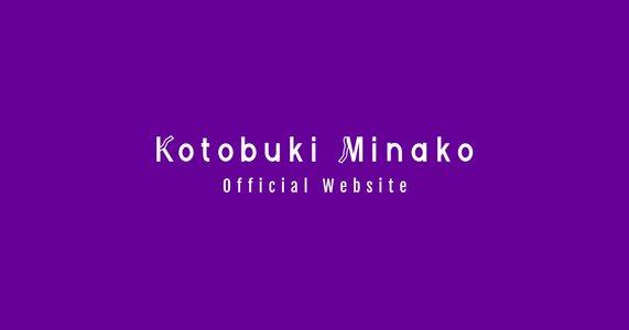 寿美菜子「ミリオンリトマス」リリース記念イベント 第1部