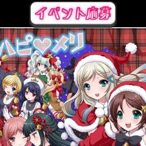 【12/23(祝)】8/pLanet!! ハッピーメリーメリクリスマスデイ!【第1部】