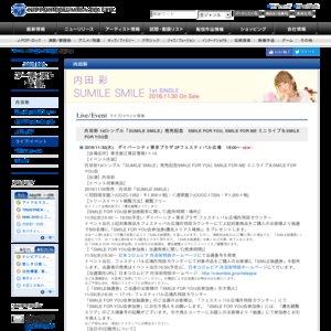 内田彩 ライブBlu-ray「AYA UCHIDA Complete LIVE ~COLORS~ in 日本武道館」発売記念イベント(第1部)