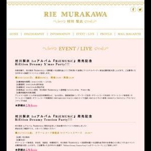 村川梨衣 1stアルバム『RiEMUSiC』発売記念 RiEtion Premium Greeting Party!!! <第2部>