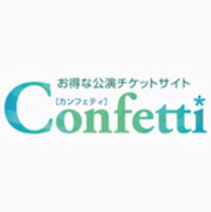 劇団CATMINT 第12回公演 『ほとけのいろは』 1/12公演