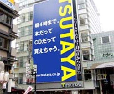 沼倉愛美「Climber's High!」リリース記念イベント@ TSUTAYA EBISUBASHI