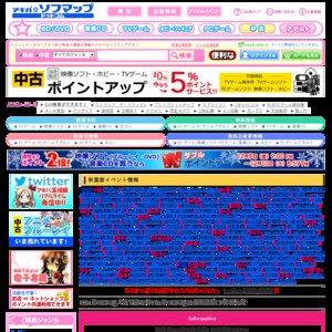 12月20日 Chu☆Oh!Dolly『走り出せ!Chu☆Oh!Dolly』発売記念イベント