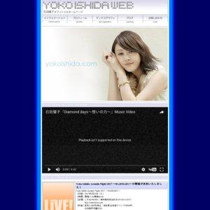 Yoko Ishida Acoustic Night 2017 〜HAJIMARU〜