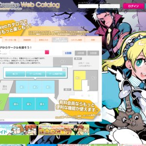 コミックマーケット91・サークル「桜村」