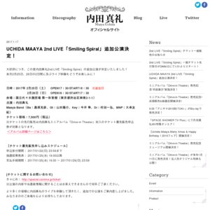 UCHIDA MAAYA 2nd LIVE「Smiling Spiral」