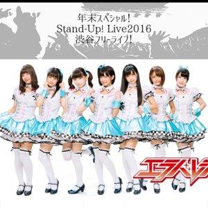 年末スペシャル!Stand-Up! Live2016 渋谷フリーライブ!