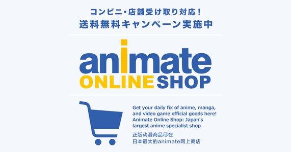 animate冬のオーディオ・ビジュアルまつり2017 スペシャルイベント