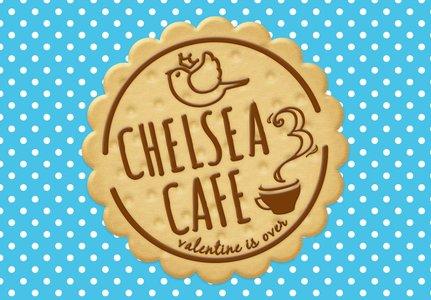 CHELSEA CAFE vol.3 ~とりあえずバレンタインは終わったけれど~ 1部