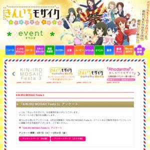 HELLO!! KIN-IRO MOSAIC Festa3