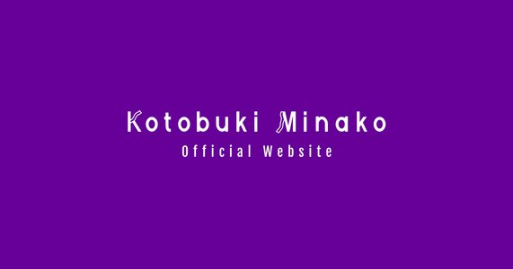 寿美菜子「ミリオンリトマス」リリース記念イベント 第2部
