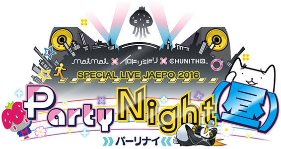 maimai×イロドリミドリ×CHUNITHM SPECIAL LIVE JAEPO 2017 Party Night2(祭)
