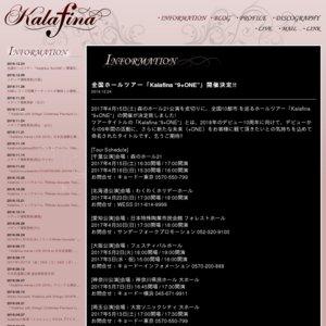"Kalafina ""9+ONE"" @大阪 1日目"