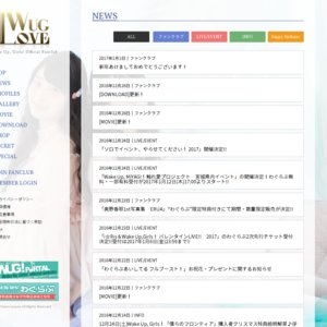 「Wake Up, Girls!」ソロでイベント、やらせてください! 2017 ⑦田中美海ソロ公演
