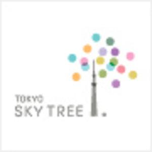 TOKYO SKYTREE Dream Christmas 2016 12/25(日)井上あずみ