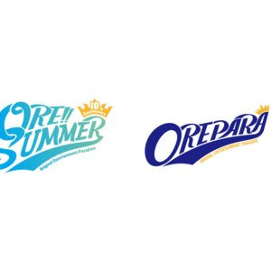 Original Entertainment Paradise -おれパラ- 10th Anniversary 〜ORE!!SUMMER〜【16日公演】