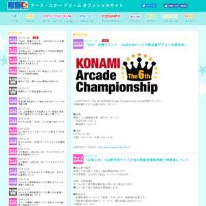 コミックマーケット91 アース・スター ドリーム オーディオドラマCDお渡し会 12/31