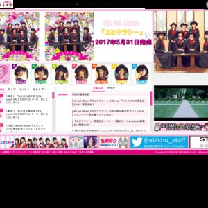 私立恵比寿中学 IDOL march HALLTOUR 2017 ~今、君とここにいる~ 大阪公演2回目