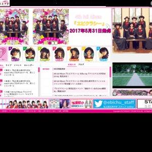 私立恵比寿中学 IDOL march HALLTOUR 2017 ~今、君とここにいる~ 東京公演2回目
