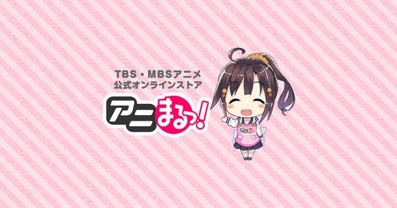 コミックマーケット91 新アニメ「セイレン」三条るいせ役 黒木ほの香お渡し会