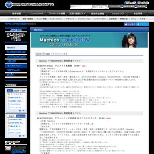 Machico 「TOMORROW」発売記念イベント 【アニメイト秋葉原店】