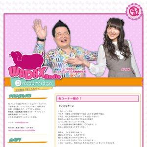 コミックマーケット91 和田昌之と長久友紀のWADAX Radio 番組新テーマソングCDお渡し会