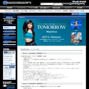 Machico 「TOMORROW」発売記念イベント 【HMVエソラ池袋】