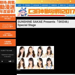 THE IDOLM@STER 765  MILLIONSTARS in C3 Hong Kong