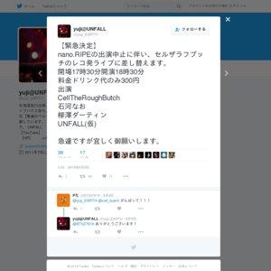 CellTheRoughButch レコ発ライブ
